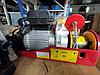 Лебедка электрическая  KCD 0,5 т 70 м (380В)
