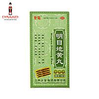 Mingmu Dihuang Wan/Мингму Дихуанг Ван (Зрение, Почки, Печень )