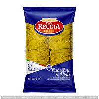 "Макароны Капеллини ""Pasta Reggia"", 500 гр."