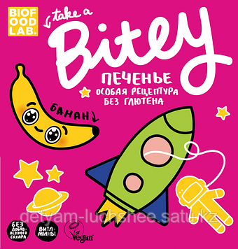 Печенье «Банан»