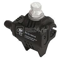 Зажим ЗСГП 35-95/6-35 (RDP 25/CN) ИЭК UZSG-16-S10-95-S6-35