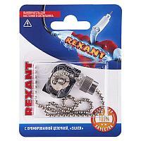 Выключатель для настенного светильника Silver блист. Rexant 06-0240-A