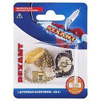 Выключатель для настенного светильника c деревянным наконечником gold блист. Rexant 06-0245-A