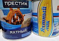 """Лак яхтный (по дереву) """"Престиж"""" 2,5 кг"""