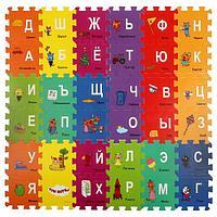 """IV. Коврик-пазл """"Три кота"""" с вырезанными буквами, 36 сегментов, 15.5*15.5 см."""