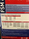 Фильтры для пылесоса Samsung SC 4325, фото 2