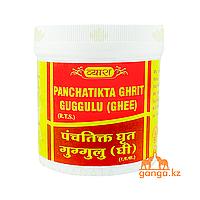 Панчатикта гхрит гуггулу на масле Гхи (Panchatikta ghrit guggulu (Ghee) VYAS), 100 гр