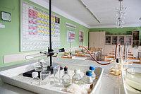 Кабинет Химиии