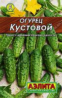 Огурец Кустовой, (0,5 г.)