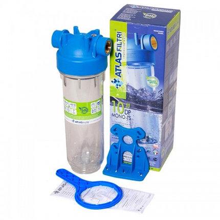 Колба для водяного фильтра D=20мм, фото 2