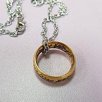 Кулон Кольцо Всевластия (Моя прелесть), фото 2