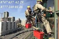 Услуги промышленных альпинистов в Актау