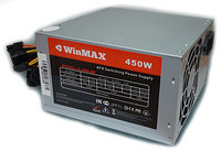 Блок питания Winmax A-450-12F (450 Вт)