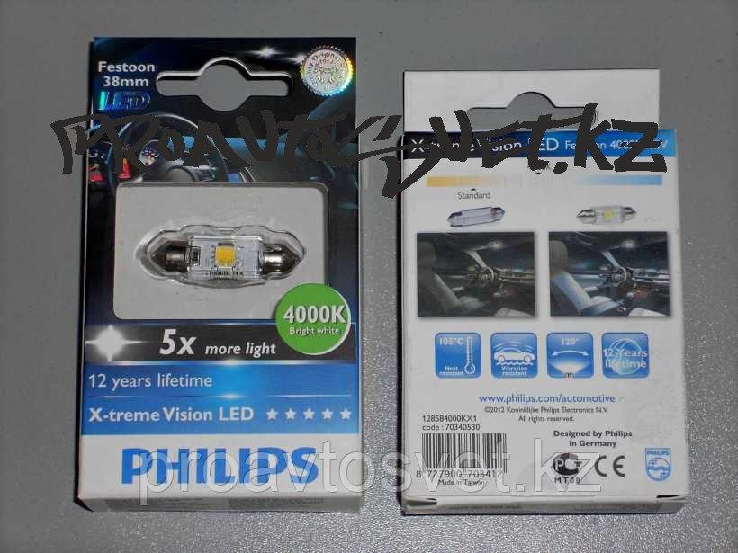 LED PHILIPS 38 mm 4000К X-Treme Vision 12V 128584000KX1