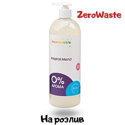 Жидкое мыло 0% арома Levrana на розлив