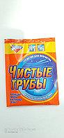 Чистые Трубы, Средство для прочистки канализационных труб (Оранжевый), фото 1