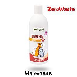 Шампунь для собак и кошек всех пород на розлив Levrana