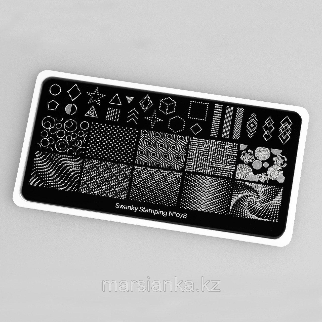 Пластина Swanky Stamping #078