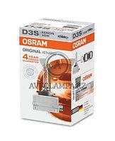 Лампа Osram D3S Original Xenarc 35W PK32D-5 10X1 66340