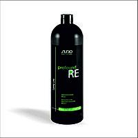 Бальзам Studio profound RE для восстановления волос 1000 мл №58924