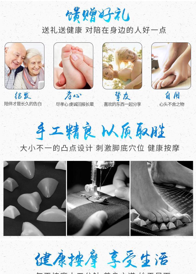 Массажный коврик для ног + в подарок массажер для лица - фото 9