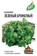 Базилик Зеленый ароматный, (0,5 г.)