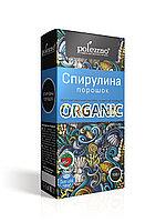 Спирулина органическая порошок Polezzno