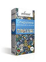 Спирулина органическая таблетки Polezzno