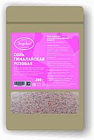 Соль гималайская розовая, Эндакси