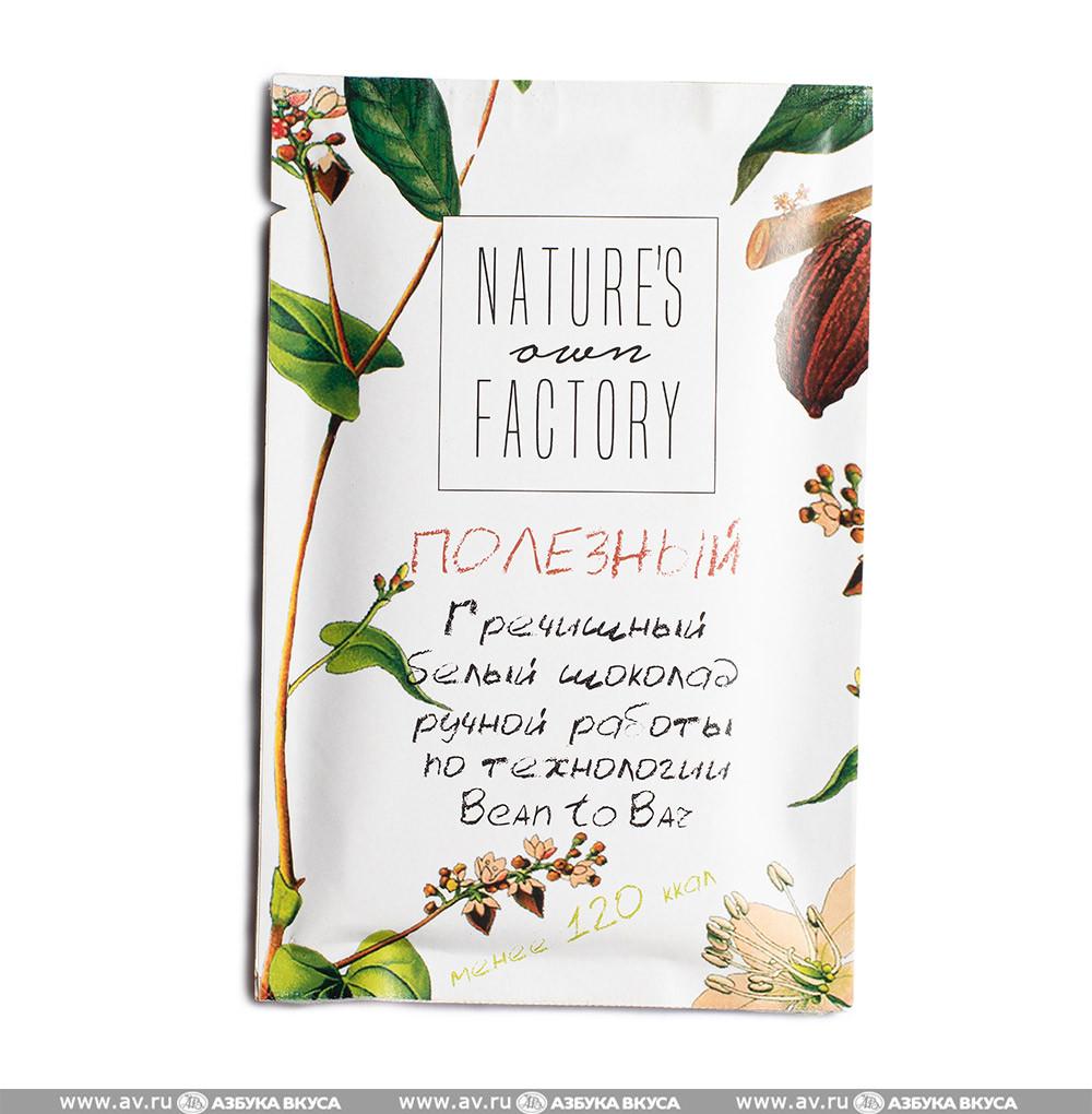 Nature's own factory Белый шоколад с гречишным чаем - фото 1