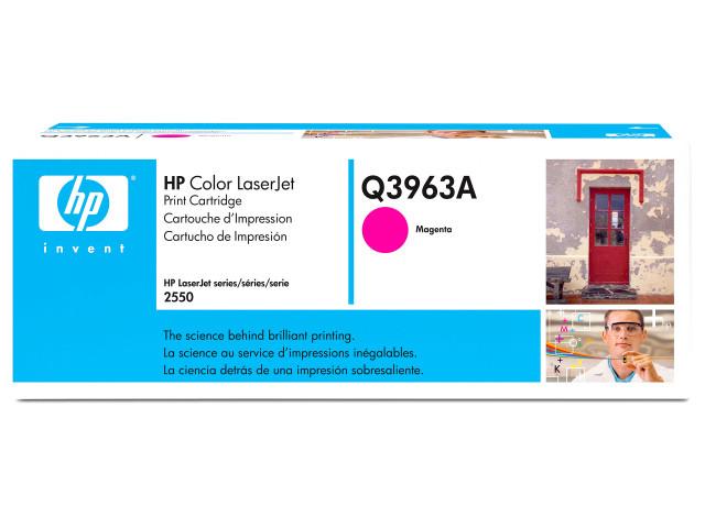 Картридж HP Europe Q3963A (Q3963A)