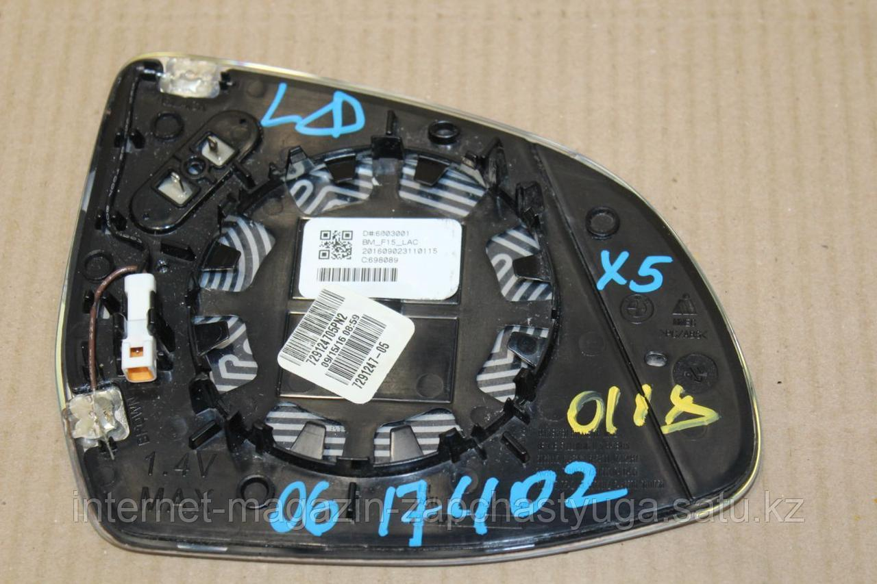 51167291247 Зеркальный элемент левый для BMW X5 F15 2013-2018 Б/У - фото 6