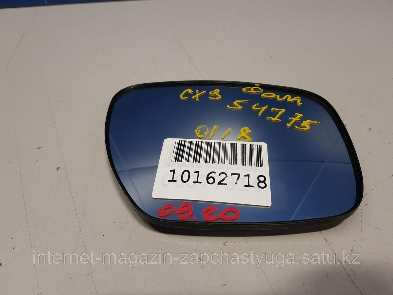 CC43691G1 Зеркальный элемент правый для Mazda CX-7 2007-2012 Б/У - фото 1