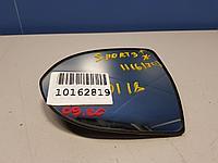 876113W300 Зеркальный элемент левый для KIA Sportage 2010-2015 Б/У
