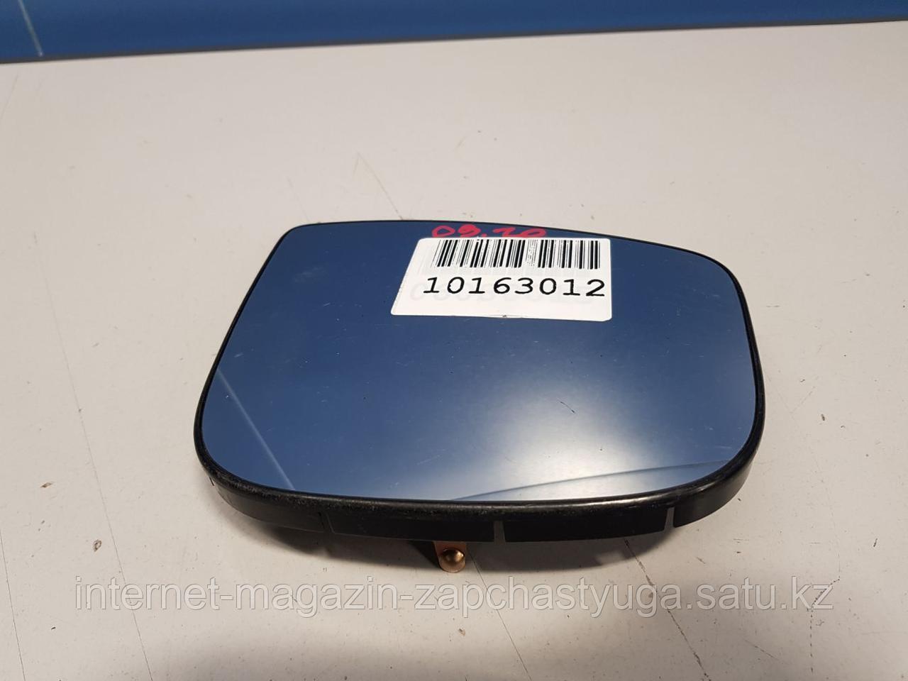 1608181380 Зеркальный элемент правый для Citroen Berlingo B9 2008-2019 Б/У - фото 1