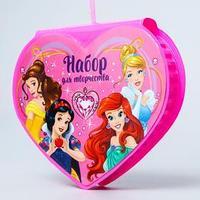 Набор для творчества Принцессы в форме сердца, 41 предмет