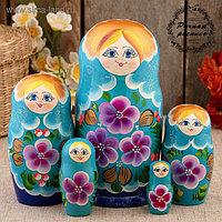 Матрёшка «Фиалки», голубое платье, 5 кукольная, 18 см