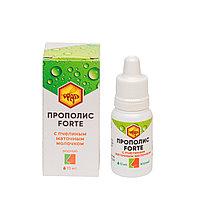 ПРОПОЛИС FORTE с маточным молочком (водный, капли в нос, 10 мл)