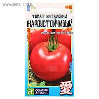 """Семена Томат """"Китайский жароустойчивый"""", раннеспелый, цп, 0,1 г"""