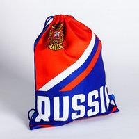Мешок спортивный 'Russia' 39 х 30,5 см