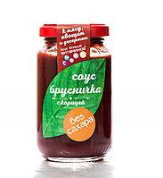 Соус Брусничка с корицей НИЗКОКАЛОРИЙНЫЙ (без сахара) 220 гр.