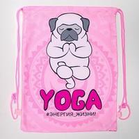 Мешок спортивный 'Yoga' 32 х 42 см