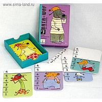 Детская настольная карточная игра «Батаваф»