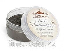 Маска СпивакЪ Пальмароза из черной глины