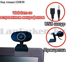 Веб-камера WebCam со встроенным микрофоном на матовой прищепке HD 480 p черная