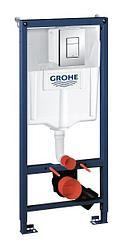 Инсталляция для подвес. унитаза GROHE Rapid SL с панелью смыва Skate Cosmopolitan (3 режима) (1,13 м) (3877200