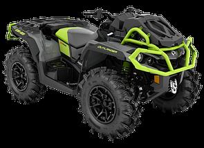 Квадроцикл OUTLANDER X MR 1000R+ 2021 INT