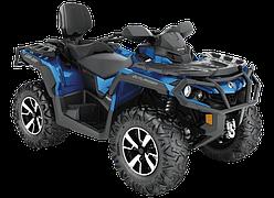 Квадроцикл OUTLANDER MAX LIMITED 1000R+ 2021