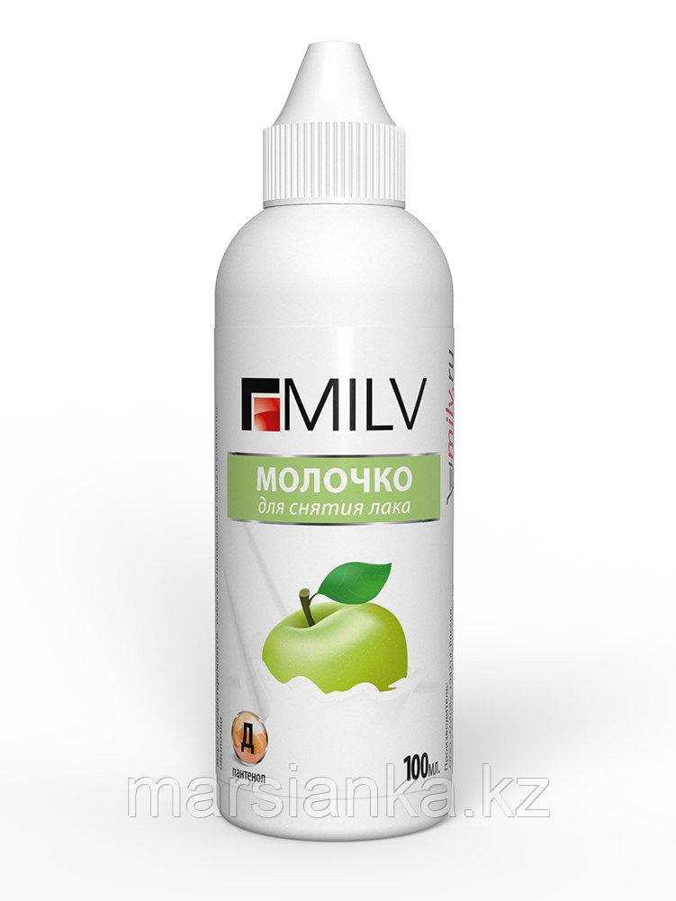 "Молочко для снятия лака ""Яблоко"" Milv, 100мл"
