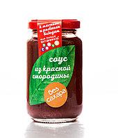 Соус из красной смородины к мясу НИЗКОКАЛОРИЙНЫЙ (без сахара)